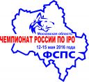 Championship of Russia on IPO 3